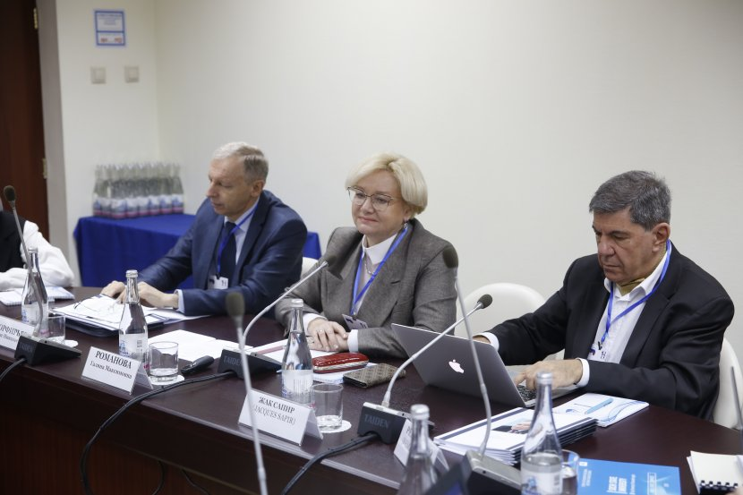 В СГУ прошел 58 Российско-французский семинар