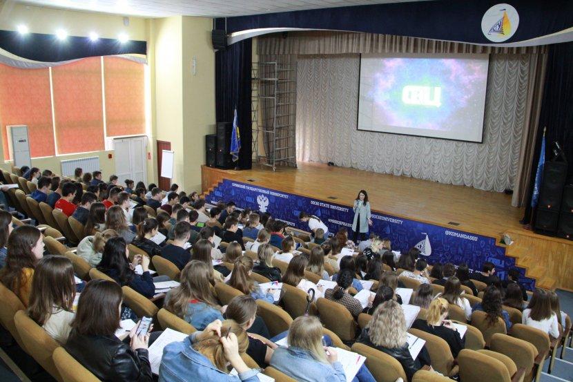 На базе СГУ прошел Всероссийский экономический диктант