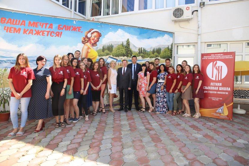 В Сочинском государственном университете стартовала Летняя школа для студентов-филологов