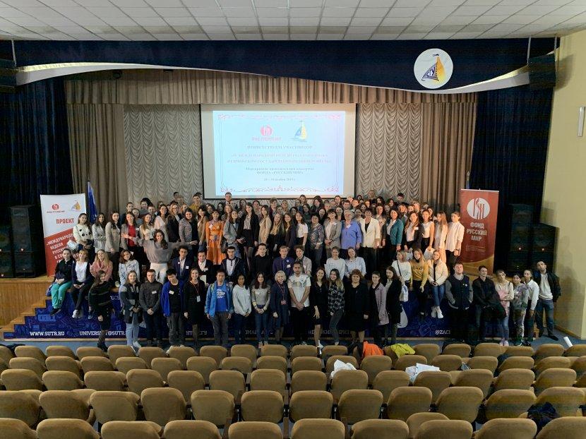 В Сочинском университете стартовала IV Международная неделя русского языка