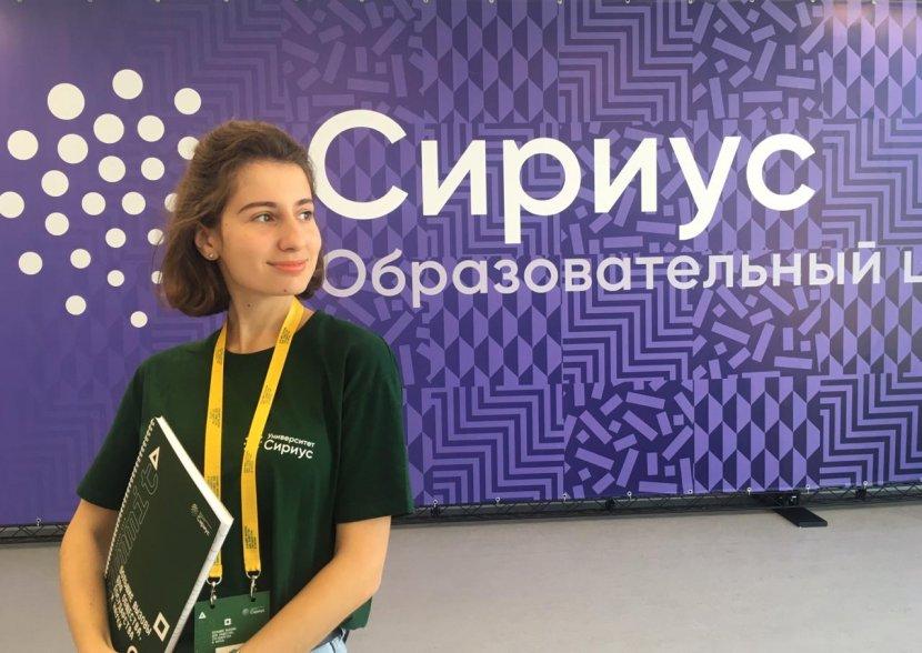 Студентка СГУ на саммите «Большие вызовы для общества, государства и науки»