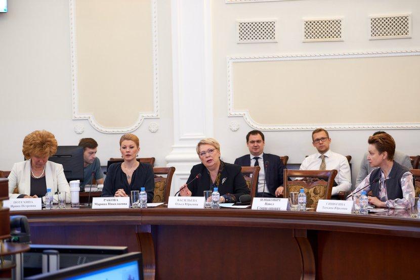 СГУ принимает активное участие в реализации Национального проекта «Образование»