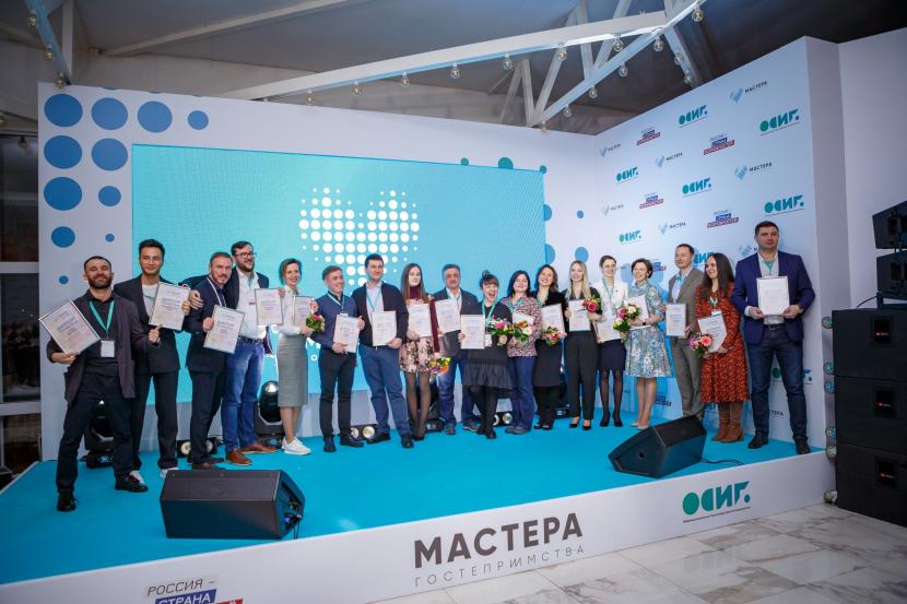 Студенты СГУ финалисты конкурса «Мастера гостеприимства»