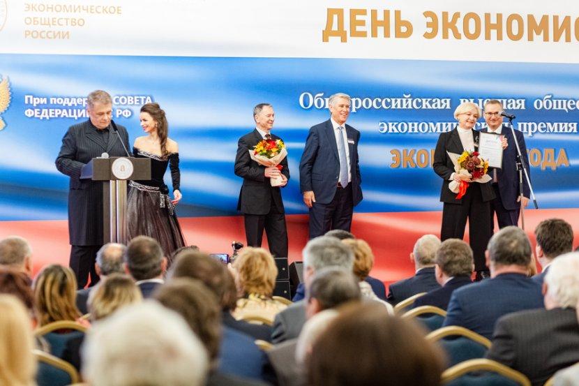СГУ стал лучшей региональной площадкой Всероссийского экономического диктанта