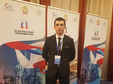 Студент СГУ в финале Всероссийского конкурса «Если бы я был Президентом»