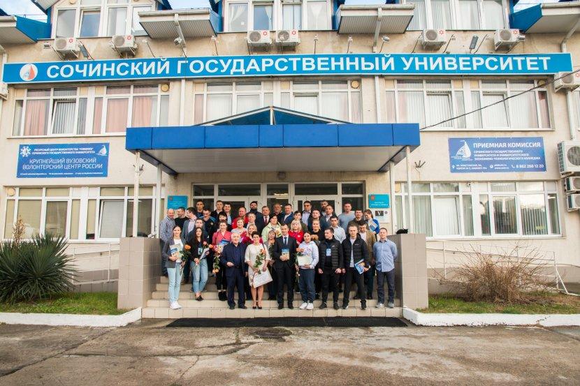 В СГУ завершил работу научно-методический семинар для тренеров РФ по дзюдо