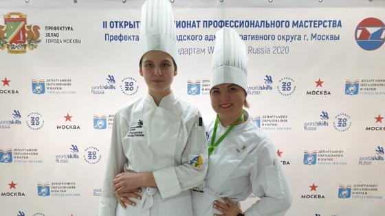 Первые победы студентов СГУ 2020 года!
