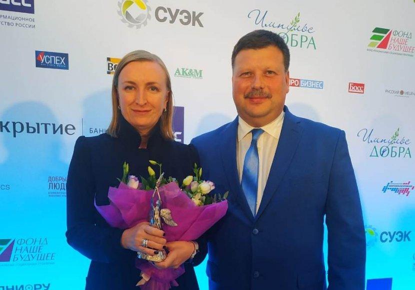 Сочинский госуниверситет получил всероссийскую премию «Импульс добра»