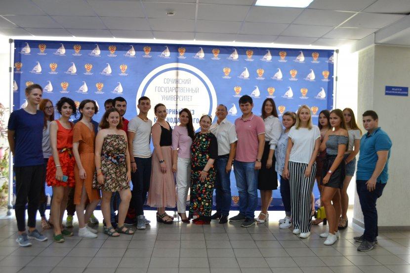 В СГУ прошла презентация Всероссийского конкурса авторских проектов «Моя страна – моя Россия»