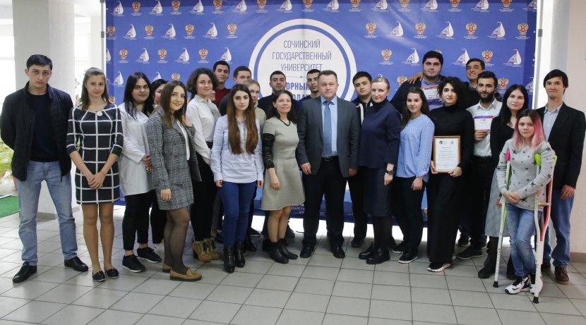 В СГУ обсудили современные аспекты социальных проектов и социального предпринимательства в регионе