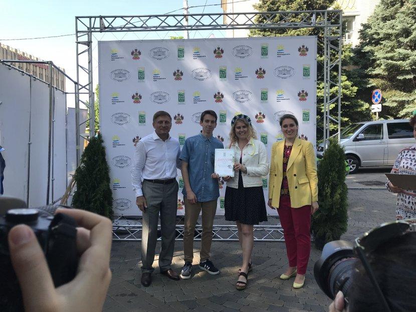 Студенты СГУ – победители «АгроТура-2019»!